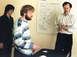 1991 - The Sevenstar significant in Bio Kinesiology blind test